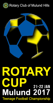 Rotary Cup 2017 Logo
